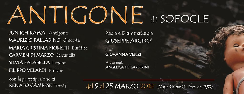 ANTIGONE di Sofocle